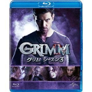 GRIMM/グリム シーズン3 ブルーレイ バリューパック(Blu−ray Disc)|ebest-dvd