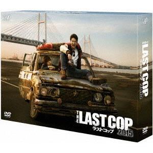 THE LAST COP/ラストコップ 2015 DVD−BOX
