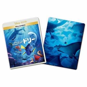 オンライン数量限定商品 ファインディング・ドリー MovieNEX ブルーレイ+DVDセットプラス3...
