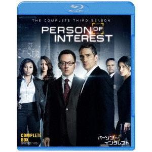 パーソン・オブ・インタレスト<サード>コンプリート・ボックス(Blu−ray Disc) ebest-dvd