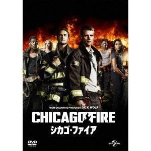 シカゴ・ファイア DVD−BOX