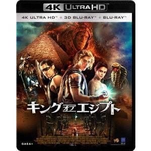 キング・オブ・エジプト(4K ULTRA HD+...の商品画像