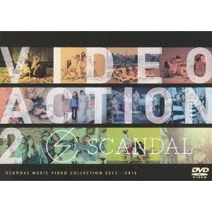 SCANDAL/VIDEO ACTION 2...
