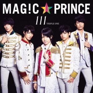 MAG!C☆PRINCE/111(初回限定盤)(DVD付) ebest-dvd