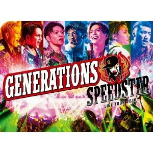 GENERATIONS from EXILE TRIBE/GENERATIONS LIVE TOUR 2016 SPEEDSTER(初回生産限定盤)(|ebest-dvd