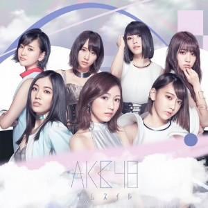 【CD】AKB48(エ−.ケイ.ビ−.フオ−テイエイト)/発売日:2017/01/25/KICS-3...