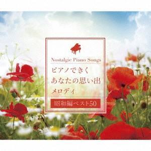 【CD】角聖子(スミ セイコ)/発売日:2017/02/08/KICS-3460//角聖子/<収録内...
