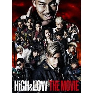 HiGH & LOW THE MOVIE <通常盤>|ebest-dvd
