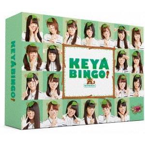 欅坂46/全力!欅坂46バラエティー KEYABINGO! Blu−ray BOX(Blu−ray Disc)|ebest-dvd