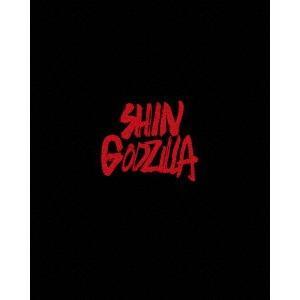 シン・ゴジラ 特別版(Blu-ray Disc)の関連商品5