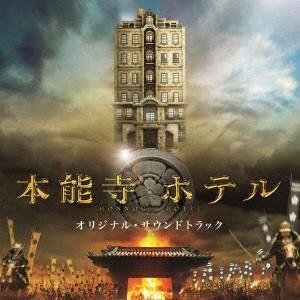 【CD】サントラ(サントラ)/発売日:2017/02/22/COCQ-85336//佐藤直紀/<収録...