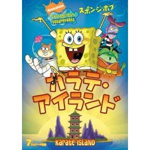 スポンジ ボブ カラテ アイランド  DVD