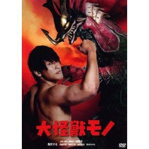 大怪獣モノ  DVD