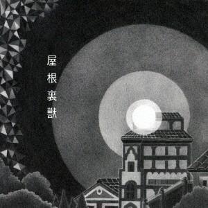 【CD】吉澤嘉代子(ヨシザワ カヨコ)/発売日:2017/03/15/CRCP-40498//吉澤嘉...