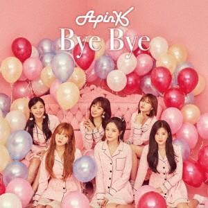 Apink/Bye Bye(初回生産限定盤B)(DVD付)|ebest-dvd