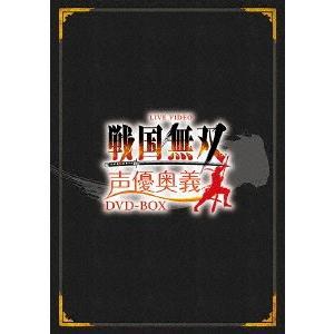 ライブビデオ 戦国無双 声優奥義 DVD-BOX 通常版  DVD