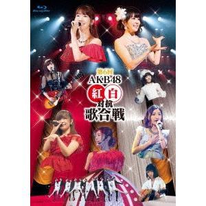 AKB48/第6回 AKB48 紅白対抗歌合戦(Blu−ra...