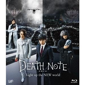 デスノート Light up the NEW world(Blu−ray Disc)|ebest-dvd