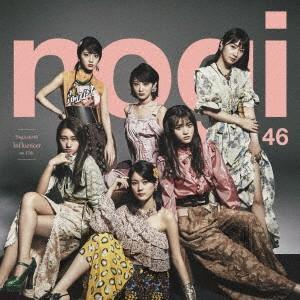 【CD】乃木坂46(ノギザカ.フオ−テイシツクス)/発売日:2017/03/22/SRCL-9376...