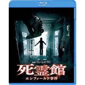 【Blu-ray】ベラ・ファーミガ(ベラ.フア−ミガ)/発売日:2017/05/10/1000642...