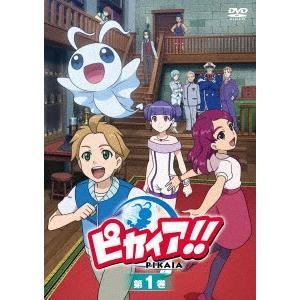 【DVD】ピカイア!(ピカイア!)/発売日:2017/05/31/TKBA-5355//[キャスト]...