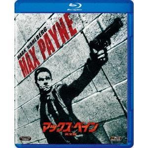 マックス・ペイン <完全版>(Blu−ray Disc)...