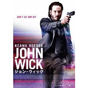 ジョン・ウィック(期間限定価格版)|ebest-dvd