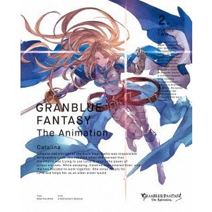 GRANBLUE FANTASY The Animation 2(完全生産限定版)|ebest-dvd