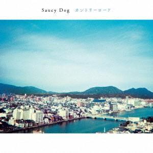 Saucy Dog/カントリーロード イーベストCD・DVD館