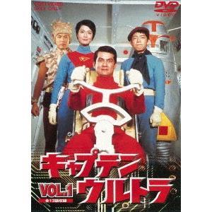 キャプテンウルトラ VOL.1 DVD