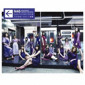 【CD】乃木坂46(ノギザカ.フオ−テイシツクス)/発売日:2017/05/24/SRCL-9442...