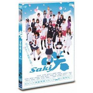 映画「咲−Saki−」|ebest-dvd
