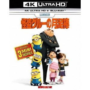怪盗グルーの月泥棒(4K ULTRA HD+ブ...の関連商品1