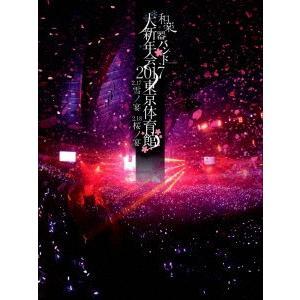 和楽器バンド/和楽器バンド大新年会2017東京体育館 −雪ノ宴・桜ノ宴−|ebest-dvd