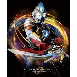 劇場版ウルトラマンオーブ 絆の力、おかりします! Blu−r...