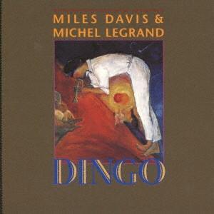 マイルス・デイヴィス&ミシェル・ルグラン/ディンゴ<SHM−CD>