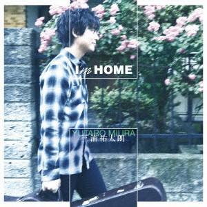 三浦祐太朗/I'm HOME|ebest-dvd