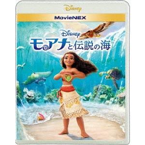 モアナと伝説の海 MovieNEX ブルーレイ+...の商品画像