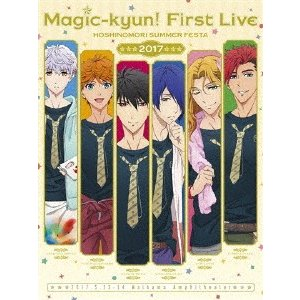 Magic-kyun  First Live 星ノ森サマーフェスタ2017  DVD