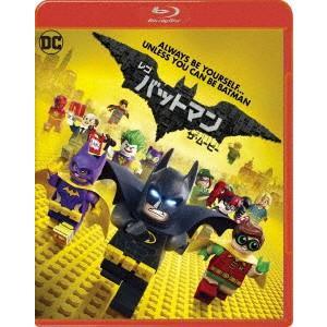 レゴ バットマン ザ・ムービー ブルーレイ&DVDセット