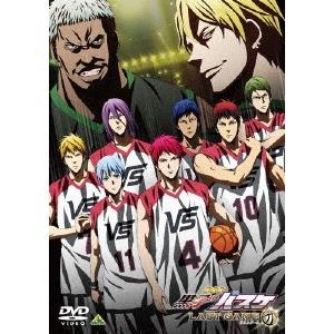 劇場版 黒子のバスケ LAST GAME(通常版)|ebest-dvd
