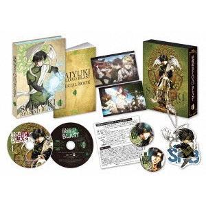 最遊記 RELOAD BLAST 第4巻  DVD