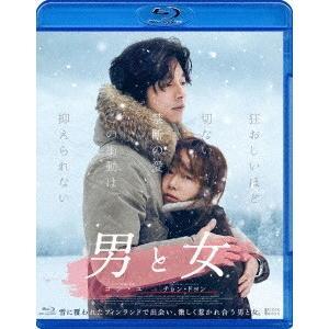 男と女 デラックス版(Blu−ray Disc)|ebest-dvd