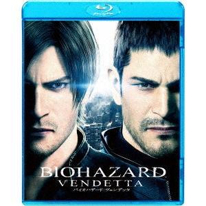 バイオハザード:ヴェンデッタ ブルーレイ&DVDセット|ebest-dvd