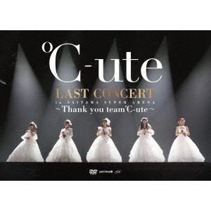 【DVD】℃−ute(キユ−ト)/発売日:2017/10/11/EPBE-5561//℃−ute/<...