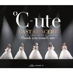 【CD】℃−ute(キユ−ト)/発売日:2017/10/11/EPXE-5123//℃−ute/<収...