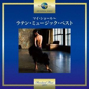 【CD】オムニバス(オムニバス)/発売日:2017/10/25/UICY-15635//(V.A.)...