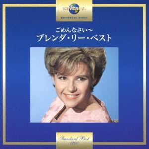 【CD】ブレンダ・リー(ブレンダ.リ−)/発売日:2017/10/25/UICY-15657//ブレ...