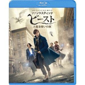ファンタスティック・ビーストと魔法使いの旅(Blu−ray Disc)|ebest-dvd