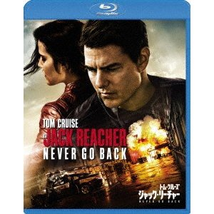 ジャック・リーチャー NEVER GO BACK(Blu−ray Disc)|ebest-dvd